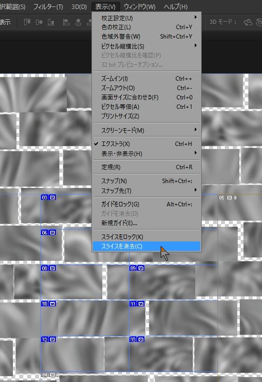 f:id:amakawawaka:20170322195808j:image
