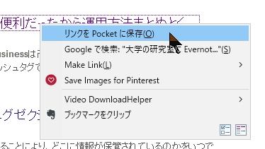 f:id:amakawawaka:20170407085039j:image