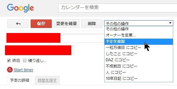 f:id:amakawawaka:20170407085537j:image