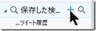 f:id:amakawawaka:20170408201945j:image