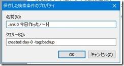 f:id:amakawawaka:20170408201946j:image