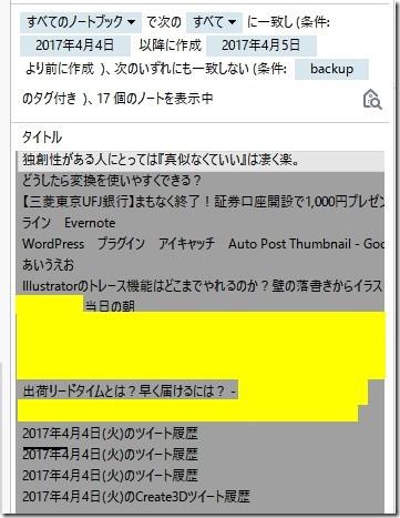 f:id:amakawawaka:20170408201948j:image