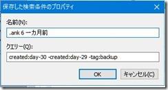 f:id:amakawawaka:20170408201950j:image