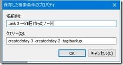 f:id:amakawawaka:20170408201952j:image