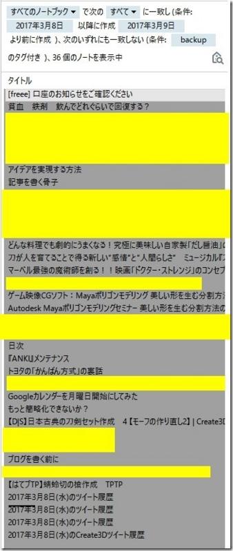 f:id:amakawawaka:20170408201956j:image