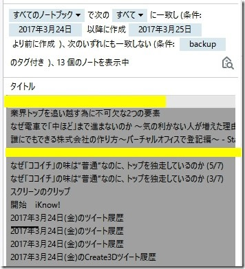 f:id:amakawawaka:20170408201959j:image