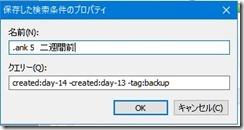 f:id:amakawawaka:20170408202007j:image