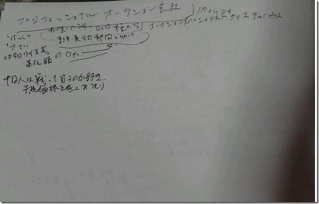 f:id:amakawawaka:20170408202009j:image