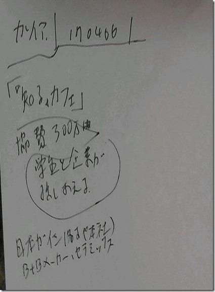 f:id:amakawawaka:20170408202012j:image