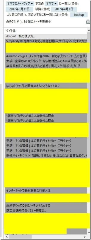f:id:amakawawaka:20170408202023j:image