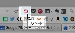 f:id:amakawawaka:20170525070337j:image