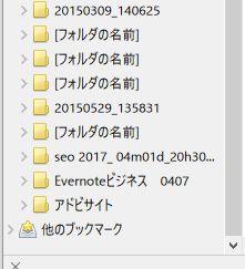f:id:amakawawaka:20170525070348j:image