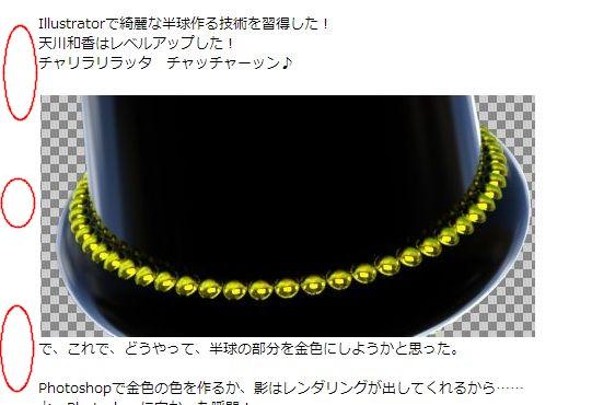 f:id:amakawawaka:20170604074953j:image