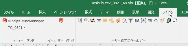 f:id:amakawawaka:20170904072752j:image