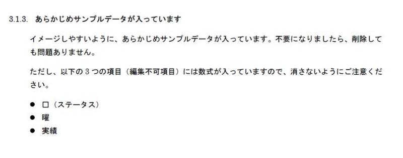 f:id:amakawawaka:20170904072755j:image