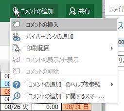 f:id:amakawawaka:20170904072821j:image