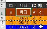 f:id:amakawawaka:20170904072827j:image
