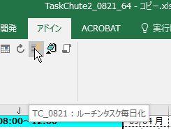f:id:amakawawaka:20170904072834j:image
