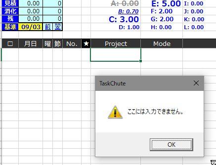 f:id:amakawawaka:20170904072843j:image