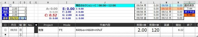 f:id:amakawawaka:20170904072848j:image