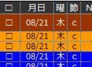 f:id:amakawawaka:20170904072901j:image