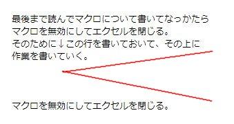 f:id:amakawawaka:20170904072909j:image