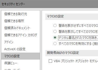 f:id:amakawawaka:20170904072922j:image
