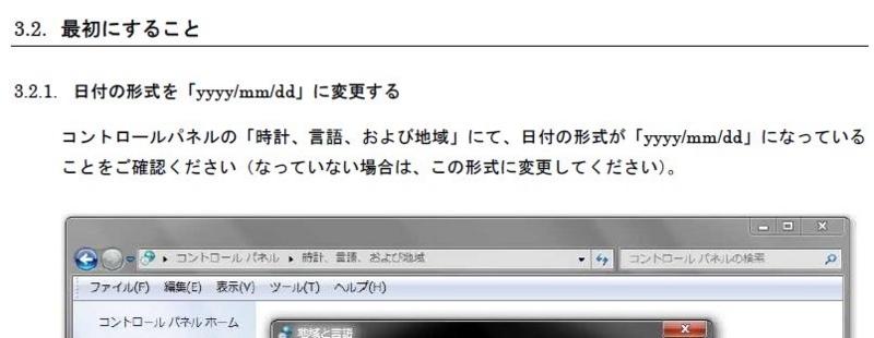 f:id:amakawawaka:20170904072926j:image