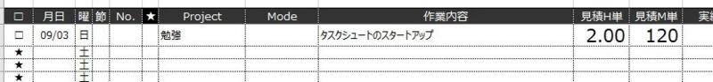 f:id:amakawawaka:20170904072930j:image