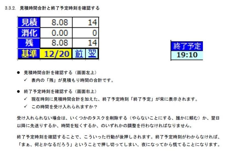 f:id:amakawawaka:20170904072939j:image
