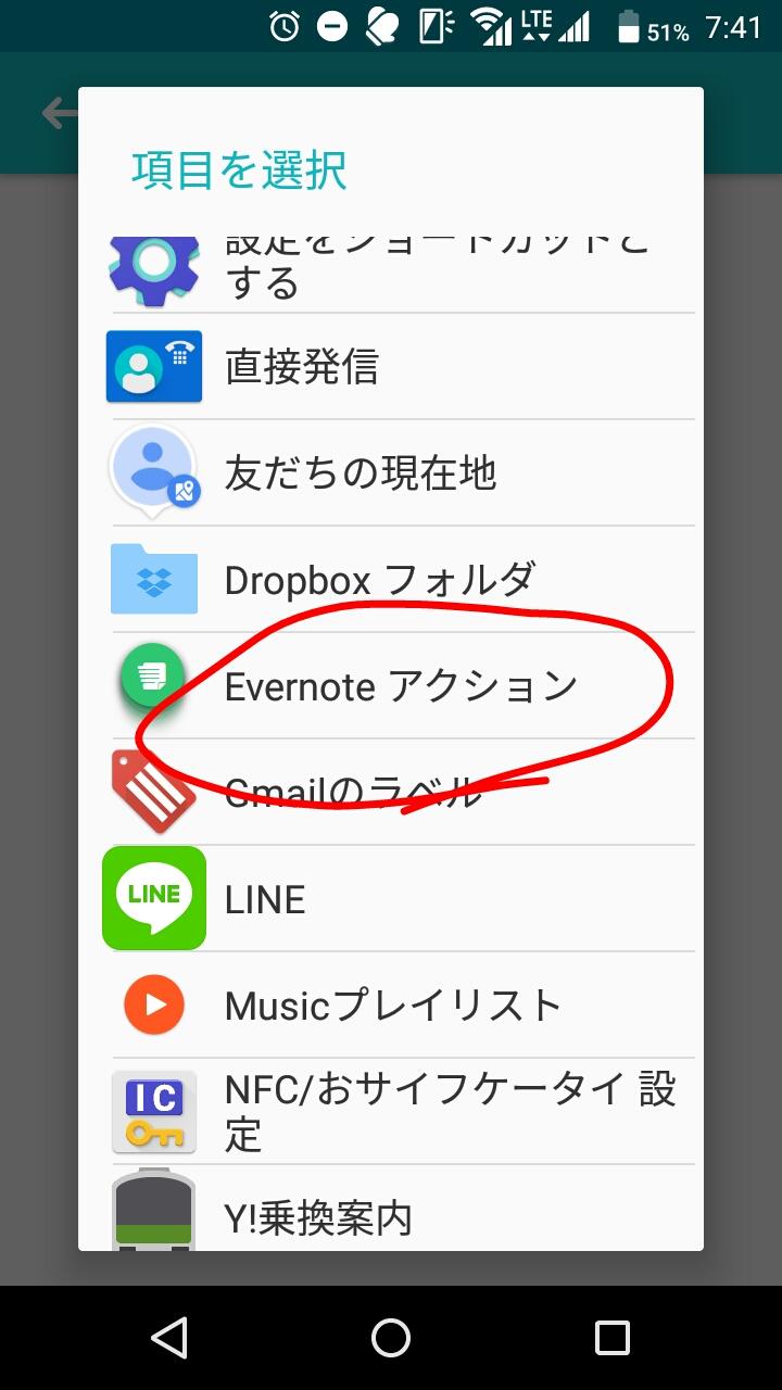 f:id:amakawawaka:20180105074708j:plain