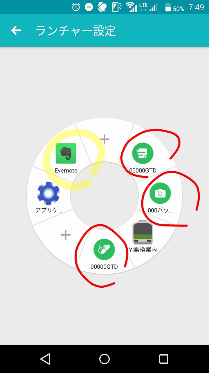 f:id:amakawawaka:20180105075306j:plain