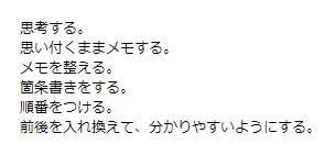 f:id:amakawawaka:20180105092145j:plain