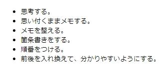 f:id:amakawawaka:20180105092149j:plain
