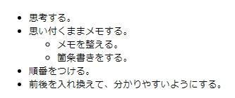 f:id:amakawawaka:20180105092152j:plain