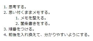 f:id:amakawawaka:20180105092155j:plain