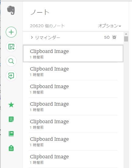 f:id:amakawawaka:20180112123327j:plain