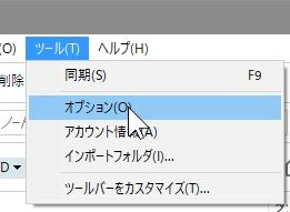 f:id:amakawawaka:20180112124717j:plain