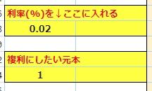 f:id:amakawawaka:20180116084416j:plain