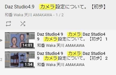 f:id:amakawawaka:20180125160134j:plain
