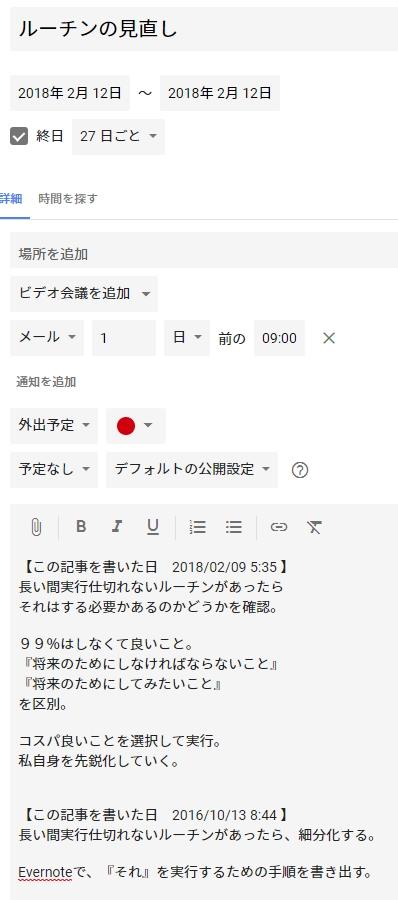 f:id:amakawawaka:20180209062258j:plain