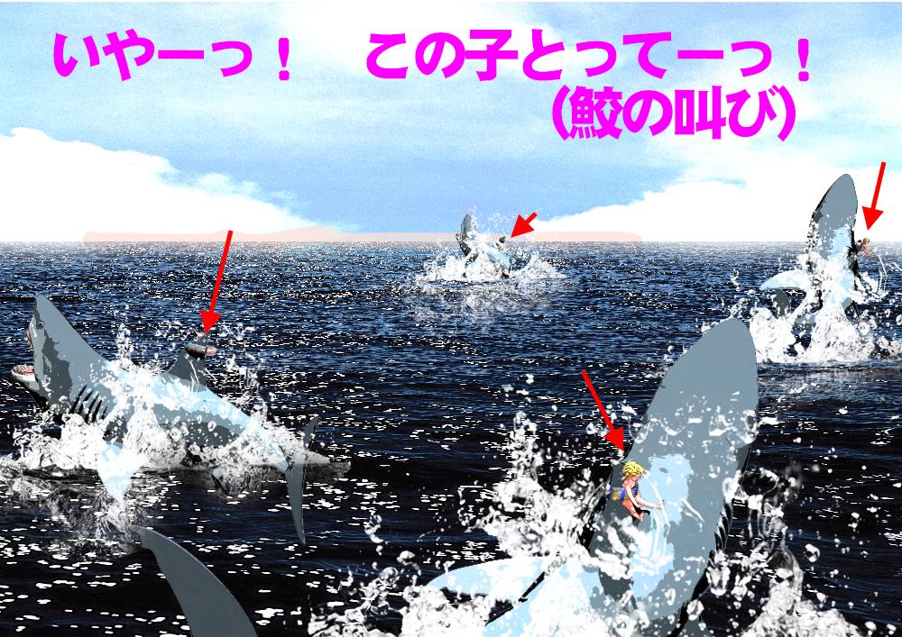 f:id:amakawawaka:20180407182606j:plain