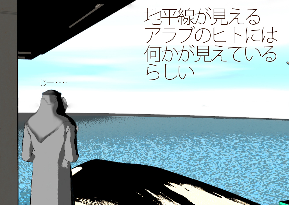 f:id:amakawawaka:20180407182728j:plain