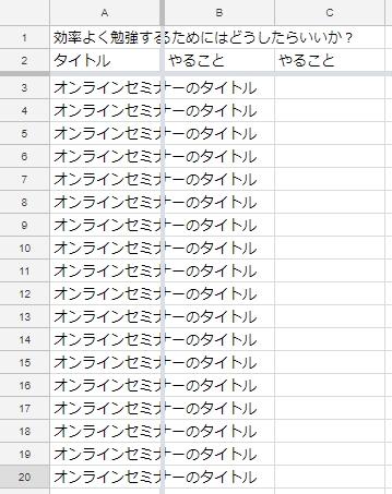 f:id:amakawawaka:20180501044229j:plain