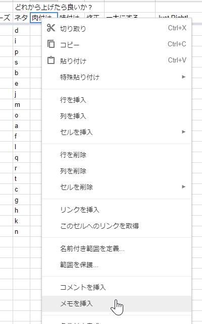f:id:amakawawaka:20180501051900j:plain