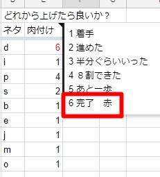 f:id:amakawawaka:20180501052137j:plain