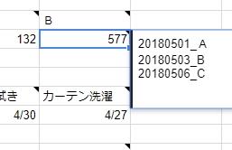 f:id:amakawawaka:20180501055107j:plain