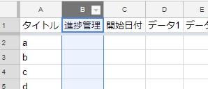 f:id:amakawawaka:20180501061536j:plain