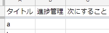 f:id:amakawawaka:20180501061655j:plain