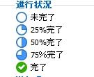f:id:amakawawaka:20180501111720j:plain